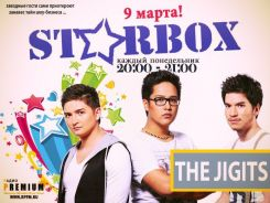 Starbox - THE JIGITS