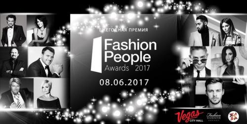 Fashion People Awards – 2017
